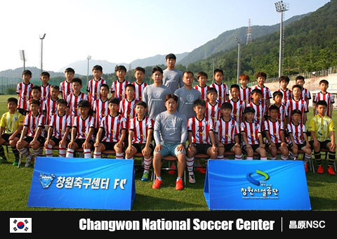 Changwon National Soccer Center pic